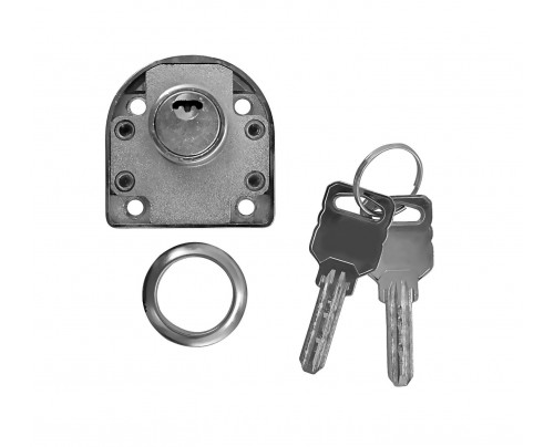 ACS A-238 32MM Steel Multi Drawer Lock & Key (Matte Finish)